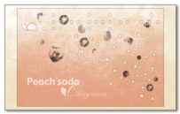 Peach soda.png